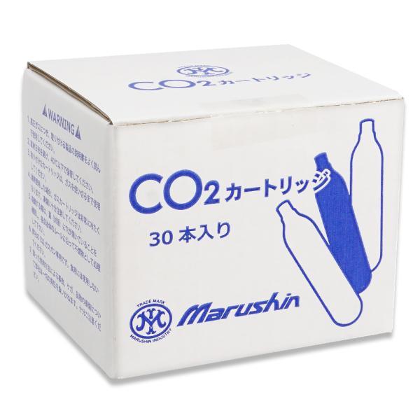 【送料無料】【30本セット】 マルシン CO2 カートリッジ 二酸化炭素高圧ガス CO2ガス | MARUSHIN ガスガン ガスブロ ボンベ APS DRAGONFLY FN5-7 スペア|naniwabase|02