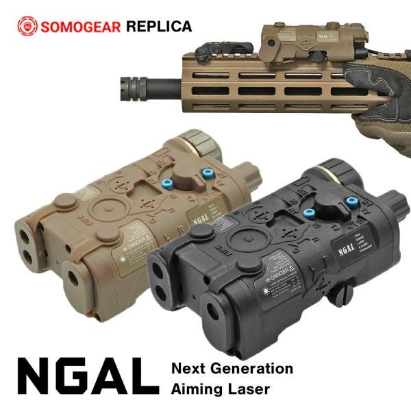 SOMOGEAR製 NGALNextGenerationAimingLaserエイミングデバイスLEDモデルリモートスイッチ付