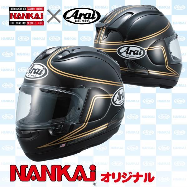 アライ フルフェイス ヘルメット RX-7X SPENCER SPL ナンカイオリジナル|nankaibuhin-store