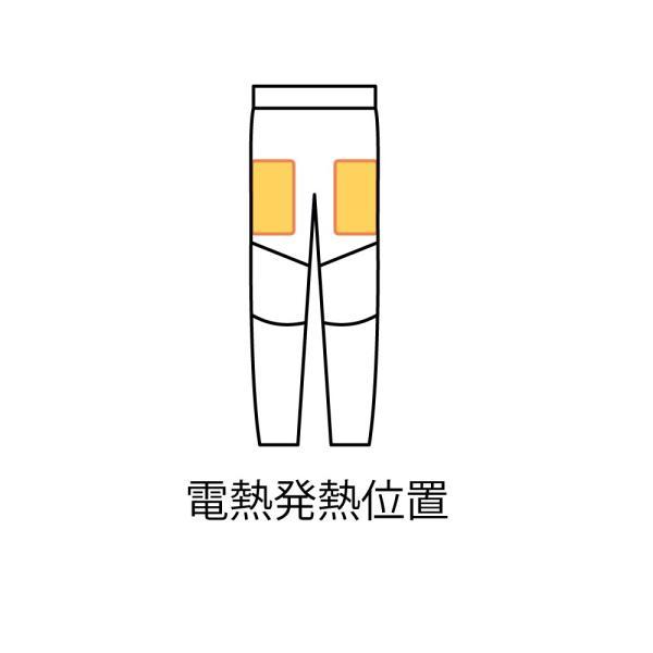 電熱パンツ NANKAI テクノライダー HOT USBタイプ SDW-5010|nankaibuhin-store|04