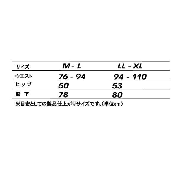 電熱パンツ NANKAI テクノライダー HOT USBタイプ SDW-5010|nankaibuhin-store|05