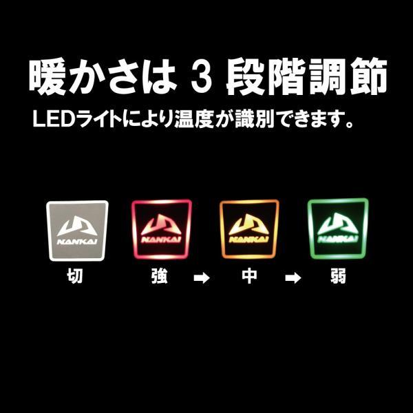 電熱パンツ NANKAI テクノライダー HOT USBタイプ SDW-5010|nankaibuhin-store|06