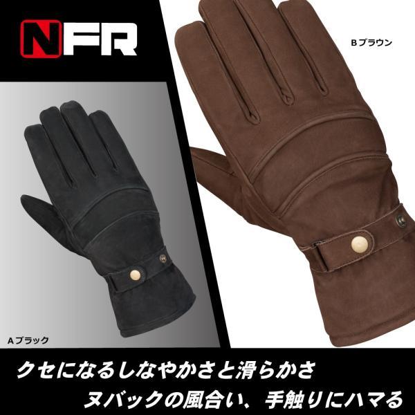 南海部品 ナンカイ SDG-326 ネオクラシックレザーグローブ (防水)  秋・冬モデル 3332-G326|nankaibuhin-store