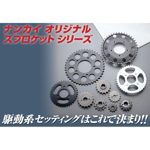 南海部品 ナンカイ リアスプロケット 420-41T NSR50/NSR80/NS-1/NS50F/Ape50/Ape100 Dtype/XR50モタード XR100モタード 3341-103041|nankaibuhin-store
