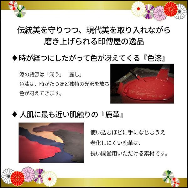 印傳屋 印伝 合切袋 手提げ袋 とんぼ柄 7505 [なごみ] 本革 日本製 合い切り袋 inden-ya 上原勇七|nankuru|04