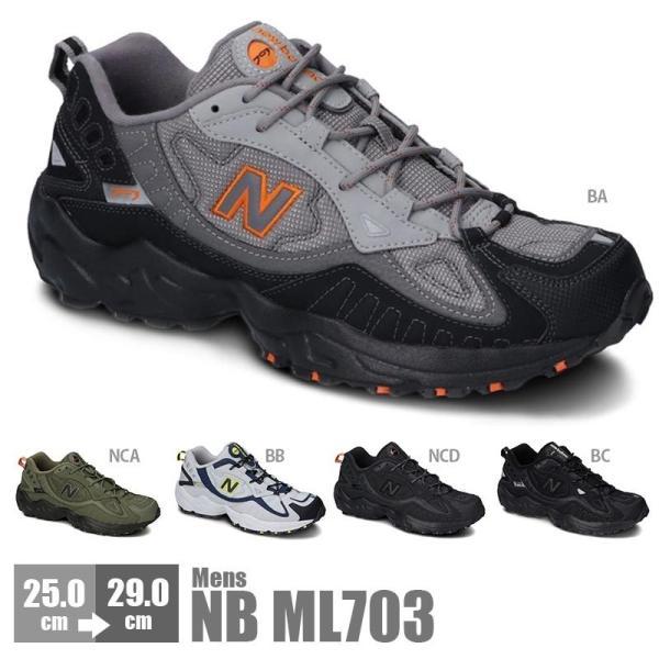 ニューバランス メンズ アウトドア シューズ 大人 シューズ New Balance NB ML703 レイルランニング 靴