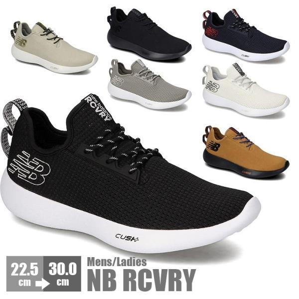 ニューバランスメンズレディース靴スニーカーNewBalanceNBRCVRYリカバリーフィットネスジムシューズ
