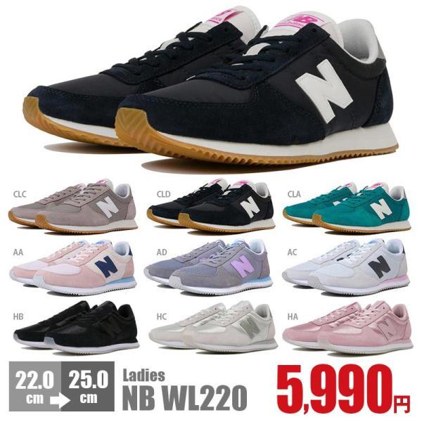 送料無料 ニューバランス レディース スニーカー New Balance NB WL220 シューズ 靴 軽量 スリム 復刻 レトロ 最新モデル