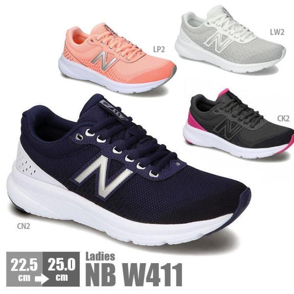ニューバランスレディース靴スニーカーランニングシューズNewBalanceNBW411黒ブラック軽量