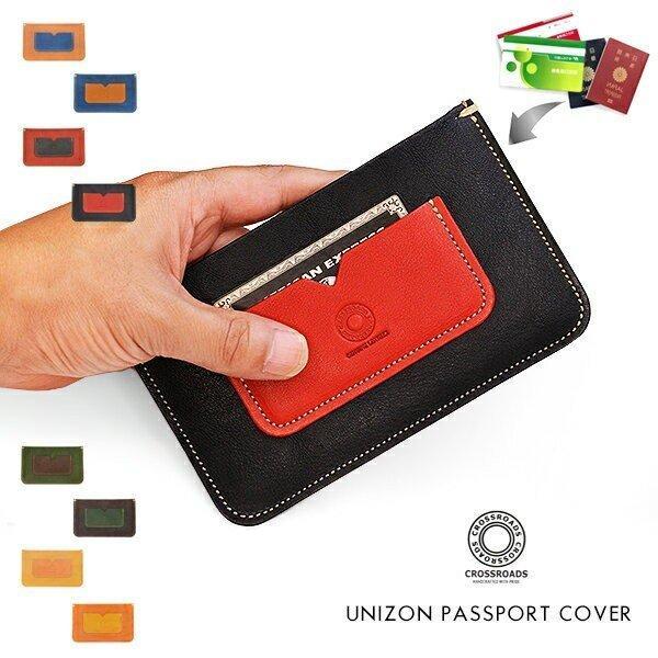 送料無料 通帳ケース 革 本革 人気 ブランド CROSS ROADS ユニゾン パスポート カバー 通帳カバー 日本製 メンズ レディース