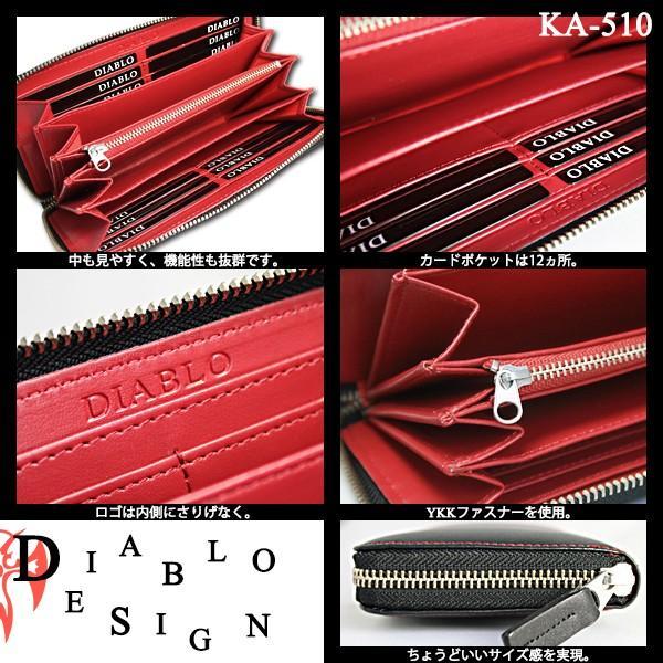 2621bf25c333 ... 送料無料 長財布 財布 レザー 革 ラウンドファスナー DIABLO ディアブロ 510|nano-balance ...