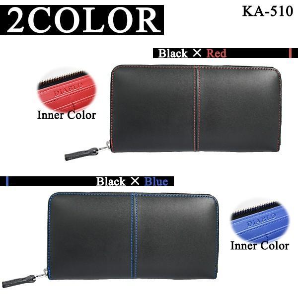 4dc6c963320a 長財布 【KA-510】 メンズ DIABLO ラウンドファスナー 馬革 /[ディアブロ/]
