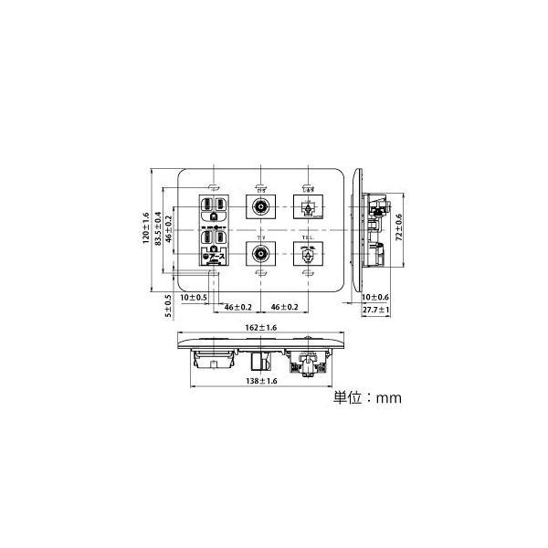 Panasonic 至高 コスモシリーズワイド21 埋込 マルチメディア ホワイト ラッピング無料 WTF34353W アースターミナル付接地ダブルコンセント