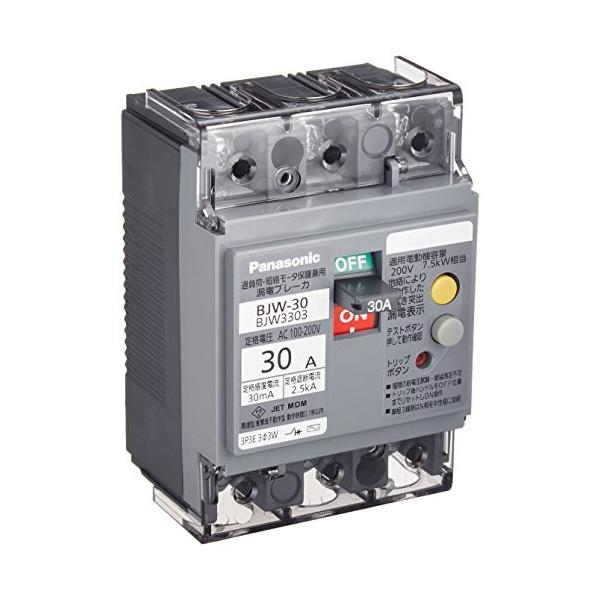 パナソニック Panasonic 数量は多 漏電ブレーカ セール商品 BJW型 O.C付 BJW3303 モータ保護兼用