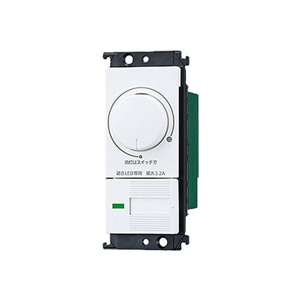 パナソニック Panasonic コスモシリーズワイド21 新作送料無料 ホワイト WTC57523W 2020A W新作送料無料 LED埋込調光スイッチC