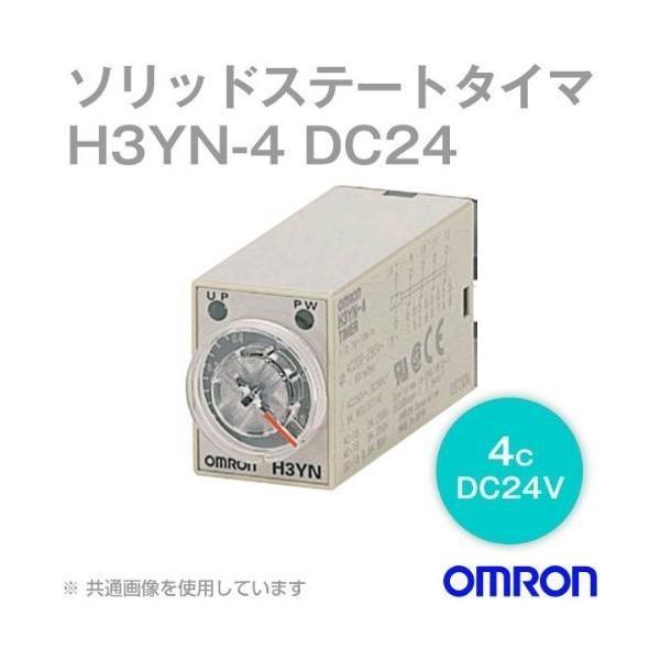 オムロン 超人気 専門店 OMRON H3YN-4 DC24V ソリッドステート 激安 NN タイマ