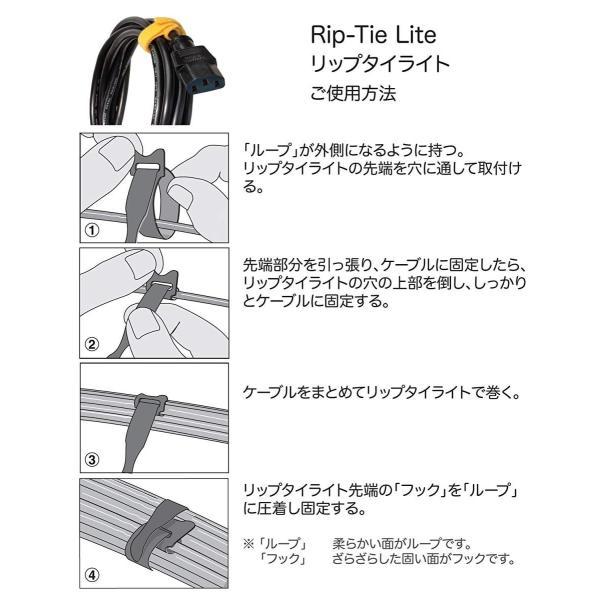 RIP-TIE リップタイライト セール開催中最短即日発送 12.7X457.2mm 25本巻 無料サンプルOK Y-18-025-BK 黒