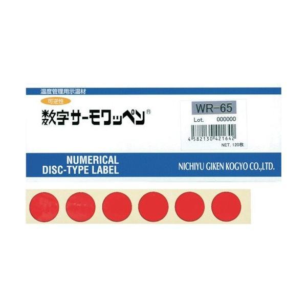 日油技研工業 数字サーモワッペン R 40度 可逆性 クリアランスsale!期間限定! 選択 WR-40 120枚入