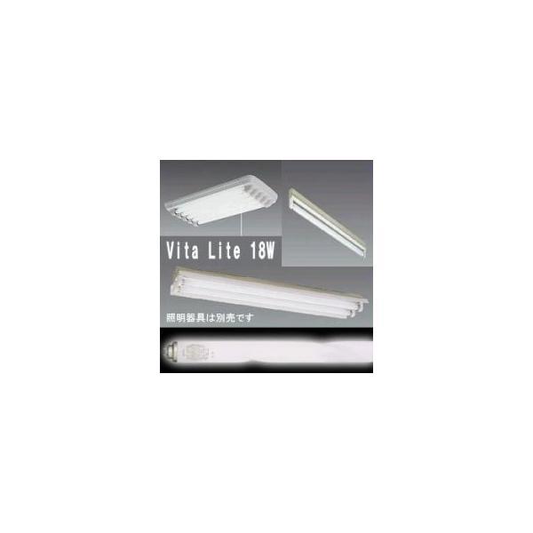卓出 Vita 至高 Lite-バイタライト3777 20形18W
