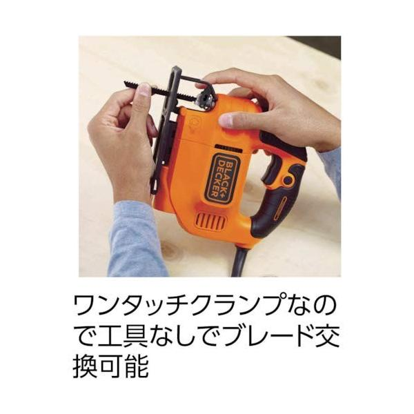 ブラックアンドデッカー コンパクト 送料無料 オービタルジグソー KS701PE-JP メーカー直売 オレンジ 100V