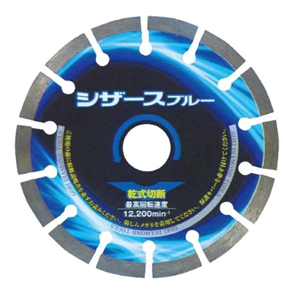 呉英 シザースブルー 2406 感謝価格 Seasonal Wrap入荷 125