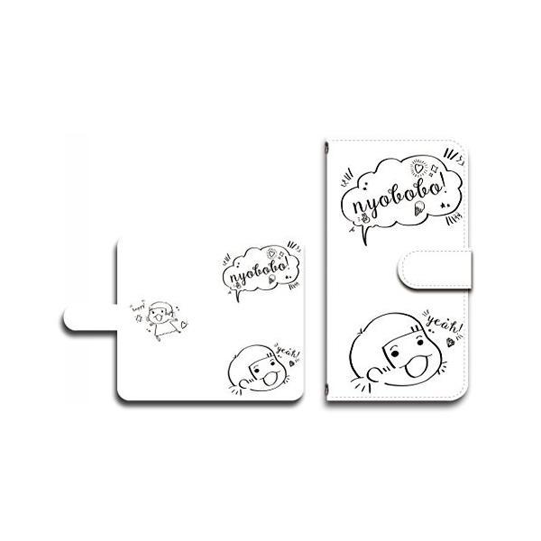FREETEL SAMURAI REI(麗)対応 手帳型ケース カメラ穴搭載 ダイアリー スマホカバー レザー製 ニョボボちゃん
