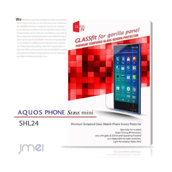 au AQUOS PHONE SERIE mini SHL24 液晶保護 強化ガラスフィルム エーユー アクオスフォン セリエ ミニ スマホ|nano1|03