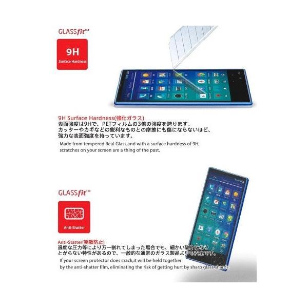 au AQUOS PHONE SERIE mini SHL24 液晶保護 強化ガラスフィルム エーユー アクオスフォン セリエ ミニ スマホ|nano1|05
