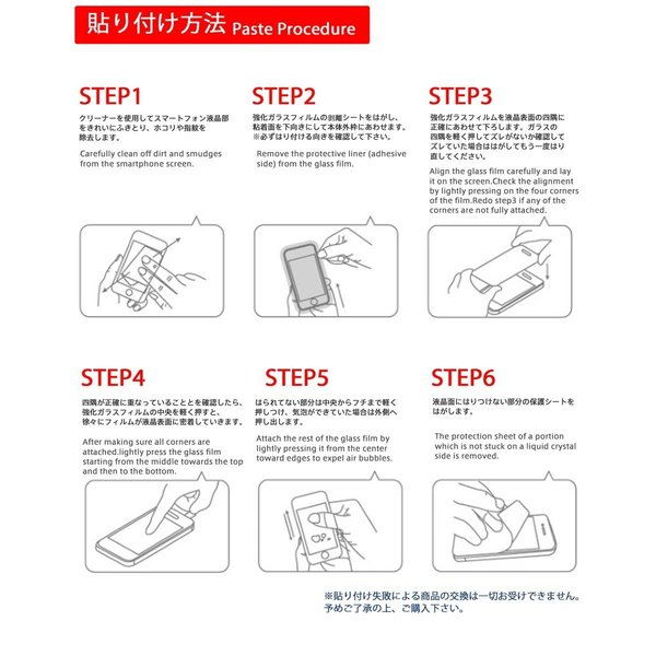 au AQUOS PHONE SERIE mini SHL24 液晶保護 強化ガラスフィルム エーユー アクオスフォン セリエ ミニ スマホ|nano1|06