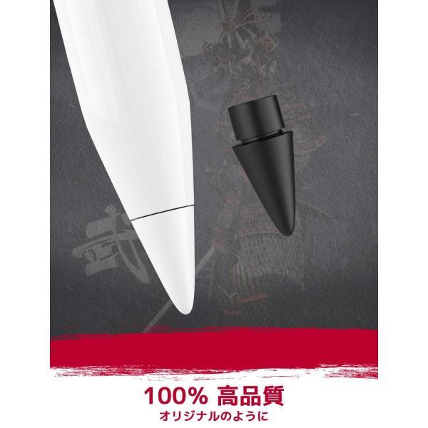 吉川優品 Apple Pencilチップ 2個入り Apple Pencilペン先 第1世代 / 第2世代 Apple Pencilに対応|nano1|04