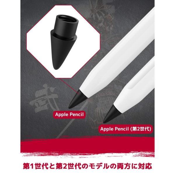 吉川優品 Apple Pencilチップ 2個入り Apple Pencilペン先 第1世代 / 第2世代 Apple Pencilに対応|nano1|06