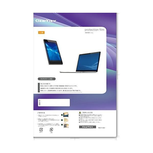 ワコム MobileStudio Pro 13 DTH-W1320L/K0_W1320M/K0_W1320H/K0_W1320T/K0 用書 nano1 04