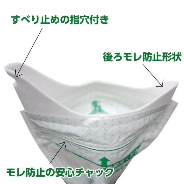 メルテック 携帯トイレパック 各1L×2個入り すべり止め・後ろモレ防止 高分子吸水剤・消臭剤 Meltec TP-100 nano1 02