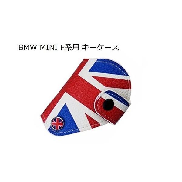 BMW MINI ミニ キーケース レザー ユニオンジャック F系用 F54 F55 F56 F57 F60 ミニクーパー COOPER カ|nano1|04