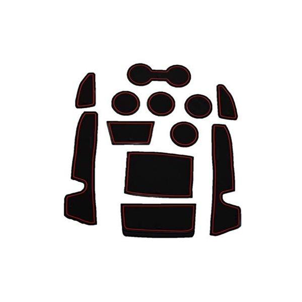 トヨタ カローラスポーツ 赤ステッチ 専用設計 12枚セット インテリア ドアポケット マット ドリンクホルダー 滑り止め ノンスリップ 収 nano1 07