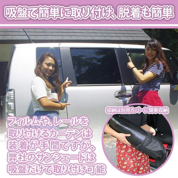 車種別サンシェード (HONDA)N-VAN JJ1 JJ2 対応 フロント フロントサイドの計3面 1セット 日よけ 車中泊 車内泊 キャ nano1