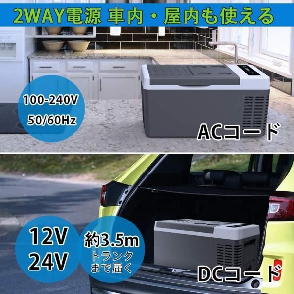 18L F40C4TMP 車載冷蔵庫 -22℃?10℃ 急速冷凍 2WAY電源対応 冷蔵冷凍庫 12V 24V ポータブル冷蔵庫 車載保冷庫|nano1|02