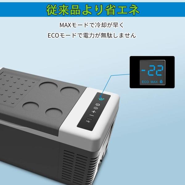 18L F40C4TMP 車載冷蔵庫 -22℃?10℃ 急速冷凍 2WAY電源対応 冷蔵冷凍庫 12V 24V ポータブル冷蔵庫 車載保冷庫|nano1|04