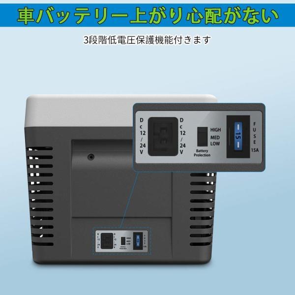 18L F40C4TMP 車載冷蔵庫 -22℃?10℃ 急速冷凍 2WAY電源対応 冷蔵冷凍庫 12V 24V ポータブル冷蔵庫 車載保冷庫|nano1|05