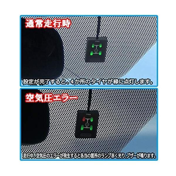 株式会社エンラージ商事 TOYOTA カローラスポーツ TPMSタイヤ空気圧監視警報システム 210系専用 3BA-NRE210H/NRE2|nano1|05
