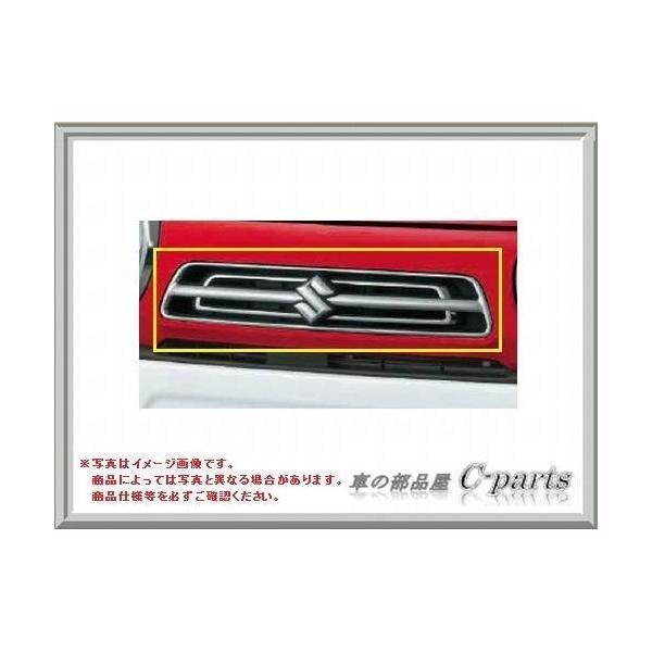 SUZUKI(スズキ) 純正部品 ハスラー フロントグリル 樹脂クロームメッキ A9X199000-99076-HG1|nano1