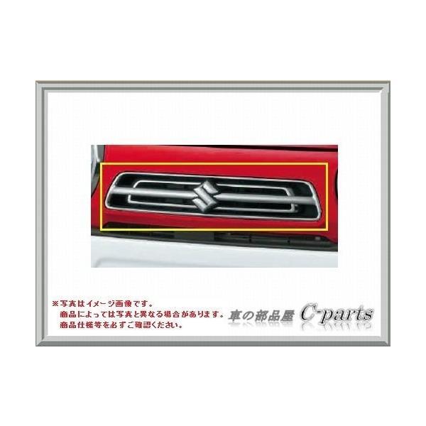 SUZUKI(スズキ) 純正部品 ハスラー フロントグリル 樹脂クロームメッキ A9X199000-99076-HG1|nano1|03