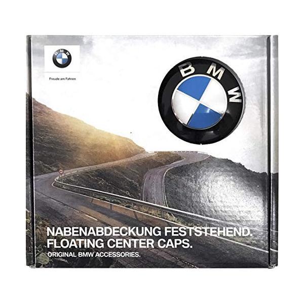 Original BMW Nabenabdeckung Feststehend Groß 65mm