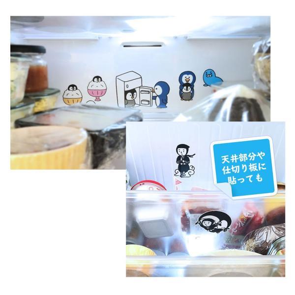 【冷蔵庫の消臭】ニオイ消シール 選べる6柄 クリックポスト対応|nanodiamonds|03