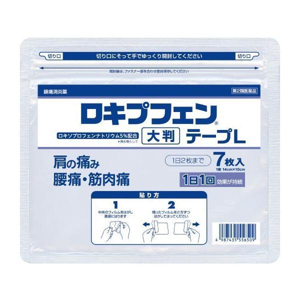 第2類医薬品 ロキプフェンテープL 大判  7枚  ラミネート袋(箱なし) ロキソプロフェンNa配合