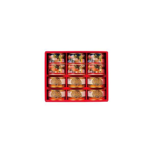 美味しい水産缶詰詰合せ B5166054 取り寄せ商品