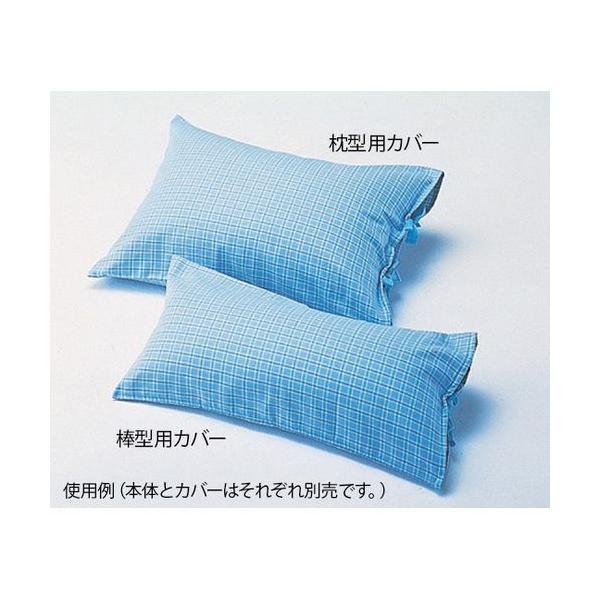 アズワン ビーズパッド 枕型用カバー(ブルー) (1枚) 目安在庫=△