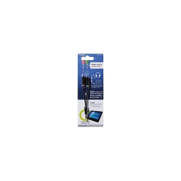 エレコム 3極φ3.5mmステレオミニプラグメス×2-4極プラグオス変換コネクタ メーカー在庫品