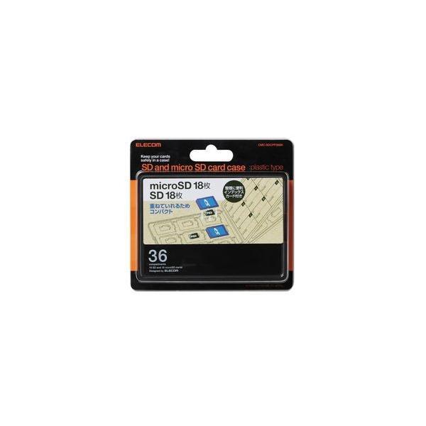 エレコム メモリカードケース インデックス台紙 SD18枚+microSD18枚 ブラック メーカー在庫品