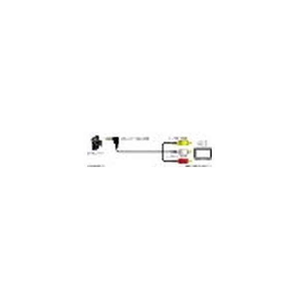 日本ビクター ビデオコード4極ミニプラグ 2m VX-ML20G メーカー在庫品